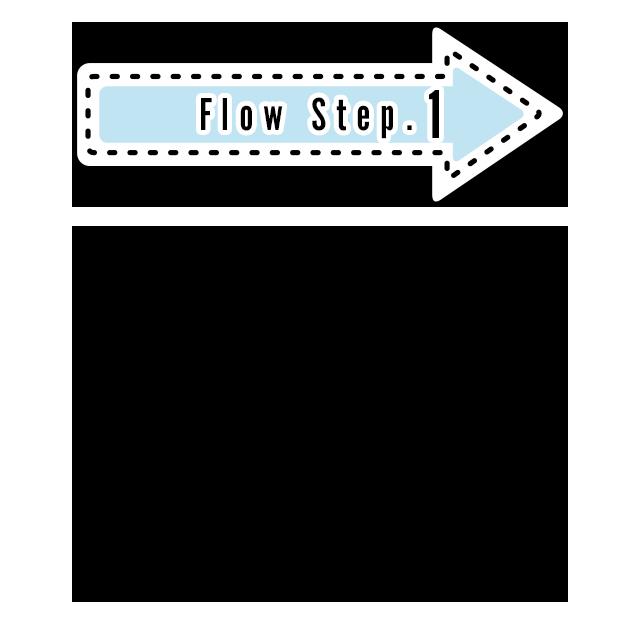flowstep1