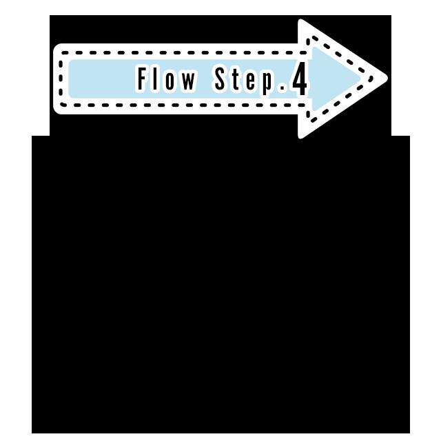flowstep4